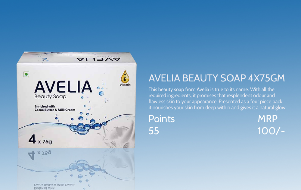 Avelia Beauty Soap 4-75gms
