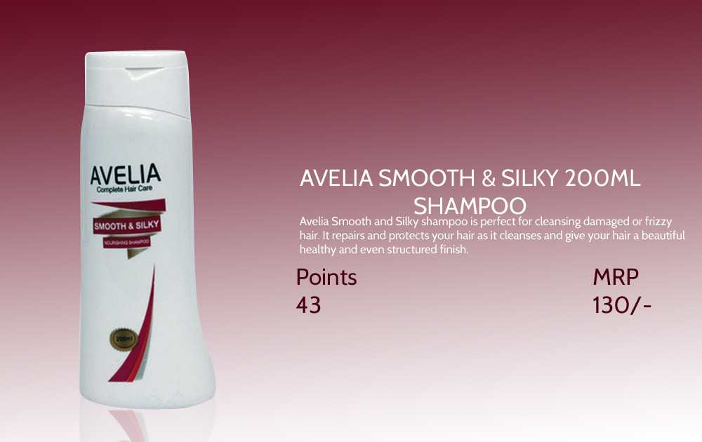 Avelia Smooth Silky Shampoo 200ml